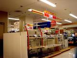 20051126-ダイエー津田沼店閉店-1318-DSC08858
