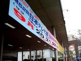 20050923-船橋競馬場・第52回日本テレビ盃-1118-DSCF2589