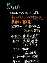 20050827-若松団地盆踊り-1803-DSCF0625