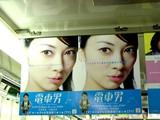 20050602-電車男・8チャンネル・木曜10時-1455-DSC02414