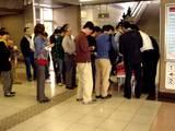 20051103-幕張メッセ・東京モーターショー・南船橋駅-1145-DSC04738