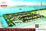 京成電鉄・京成不動産・谷津ローズタウン・全71邸-20050508-DSC09623