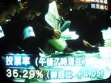 20050313-2257-千葉県知事選挙-DSC06742