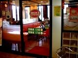 20051013-JR南船橋駅・ベックスコーヒー-0952-DSCF3668