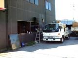 20050820-船橋市宮本4・まごころ弁当あさひ亭-1449-DSCF0201