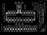 1953(昭和28)年8月:京成バス・船橋市内循環バス-20050506-1130-DSC01277