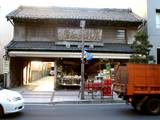 20051228-船橋市本町3・広瀬直船堂-1504-DSC02509