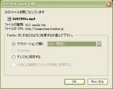 VLC210.jpg
