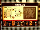 20050820-ビビットスクエア・情熱ラーメン隊-1502-DSCF0214