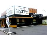 20050813-船橋宮本食堂-1212-SN320377
