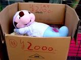 20050502-船橋市港町1・カラオケHAPPY-1420-DSC00184