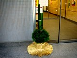 20051229-船橋市本町3・日本興亜船橋ビル・門松-1615-DSC02817