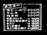 20050730-習志野市谷津4・谷津商店街・星まつり-1942-DSC03467
