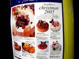 20051223-ららぽーと・フードデコ・クリスマス-1104-DSC01460