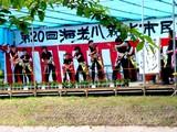 20050604-船橋市夏見・市場・海老川親水市民まつり-1053-DSC02535
