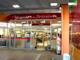 20051205-西船橋駅・北口駅前・フレッシュシャポレ-DSC09956