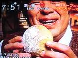 20050223-0756-船橋市浜町2・ららぽーと・東京パン屋ストリート・日本テレビ-DSC08469