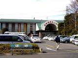 船橋市夏見3・船橋健康センターゆとろぎの湯-20050206-1219-DSC07888