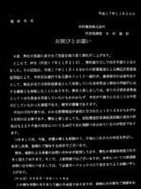 20051123-ヒューザー・グランドステージ船橋海神-1326-DSC08407