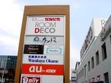 20050416-千葉市・ROOMDECO幕張新都心店・かねたや-1125-DSC08933