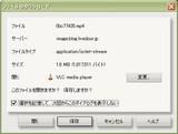 VLC110.jpg