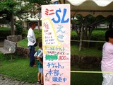 20050828-若松団地盆踊り-1008-DSCF0675