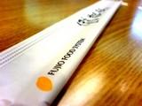 20050812-まいどおおきに・船橋宮本食堂-2208-SN320281