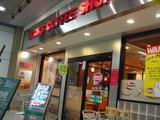 20050426-船橋市若松・JR南船橋駅構内・ベックスコーヒー-2041-DSC09486