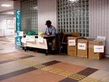 20050514-フリーマーケット・船橋駅前南口地下歩行者通路・リサイクル運動推進事業協会・関東第4支部-1304-DSC09972