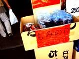 20050903-ふなばし楽市活き活き市場-0935-DSCF1065