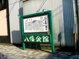 20051104-葛飾八幡宮・市川市菊花展-1435-DSC05225