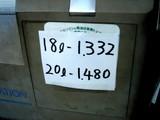 20051210-船橋浜町・灯油の価格-1423-DSC00462
