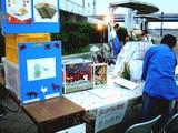20050828-船橋親水公園・キャンドルナイト-1721-DSCF0801