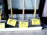 20050430-船橋市本町3・つり具専門店スズハル-1633-DSC09236