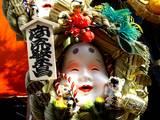 20051203-船橋宮本・大神宮お酉様-0957-DSC09577