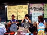 20050827-若松団地盆踊り-1805-DSCF0634