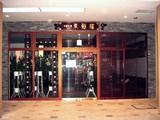 20050409-船橋市本町・中華料理・東魁楼・ルネライラタワー船橋オープン-2154-DSC08784