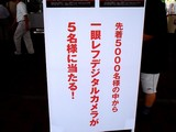 20050923-船橋競馬場・第52回日本テレビ盃-1038-DSCF2533