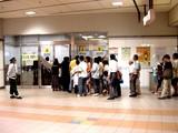 20050807-中山競馬場・花火大会-1743-DSC04191