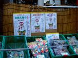 20051228-船橋市本町4・厳島神社・しめ飾り-1502-DSC02495