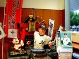 20051004-バレンタイン神社-1652-DSCF3455