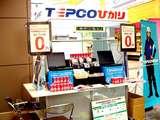 20050305-船橋市浜町2・ビビットスクエア・TEPCOひかり-1113-DSC05985
