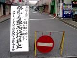 20050730-船橋ファミリィータウン夏祭り-1033-DSC03350