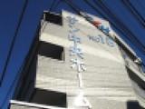 20051205-船橋市宮本・サン中央ホーム-1300-DSC00058E