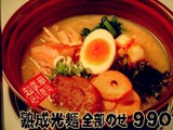 20050916-ヨドバシカメラAkihabara-1838-DSCF1916