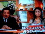 20051123-耐震強度偽装問題・TV取材-1451-DSC08543