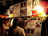 20051117-ネオ屋台・ボージョレヌーボー解禁-1947-DSC07367.JPG