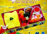 20050524-東京都千代田区・JR東京駅・ポケモン弁当1000円-2241-DSC01974