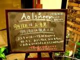 20050917-ららぽーと・Aalsineer・お月見-1911-DSCF2173