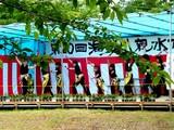 20050604-船橋市夏見・市場・海老川親水市民まつり-1053-DSC02534